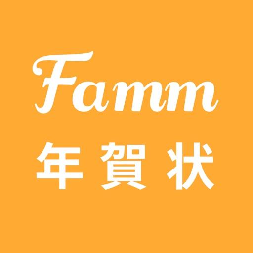 年賀状 2021 Famm年賀状アプリでスマホ写真年賀状作成