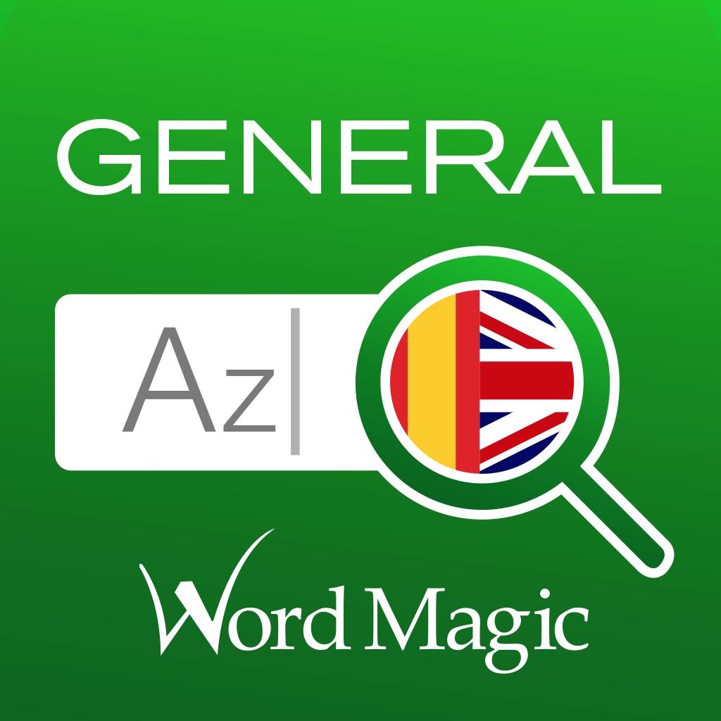 English Spanish Dictionary G.