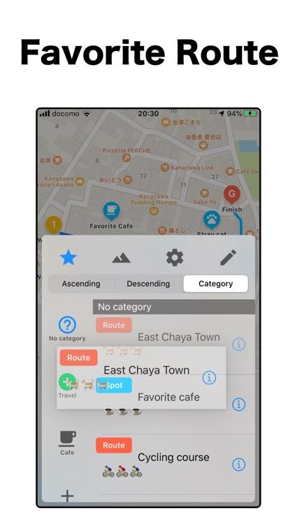 StreetWatcher screenshot-5