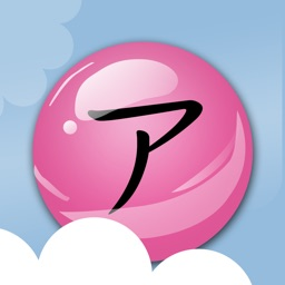 Katakana Bubbles