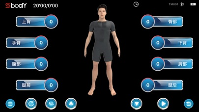 Screenshot for SBODY in United States App Store