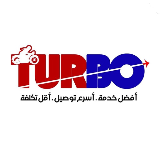 Turbo App