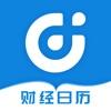 财经头条-iOS14财经日历屏幕小组件widget