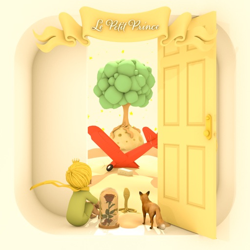 脱出ゲーム The Little Prince