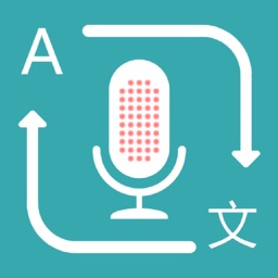 Translator - Voice Translation