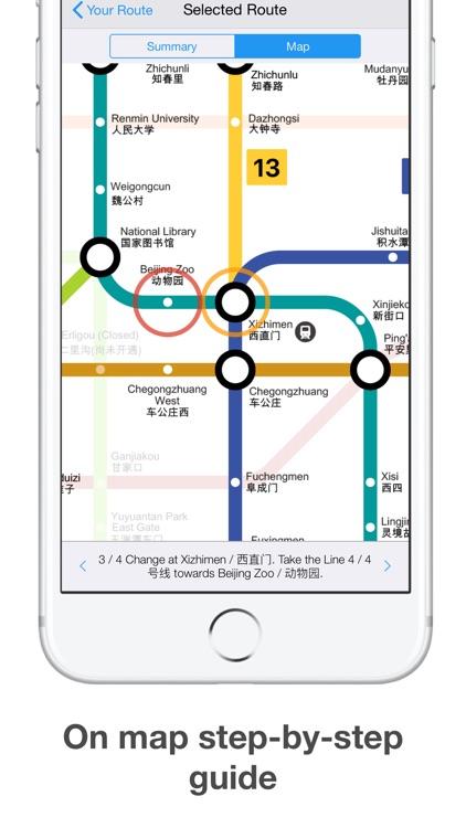 Beijing Subway - MTRC map screenshot-3