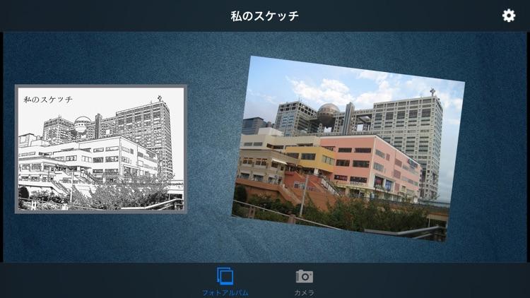 Instant Sketch Pro screenshot-4