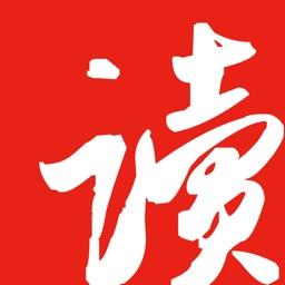 网易云阅读-热门正版小说阅读器电子书小说大全