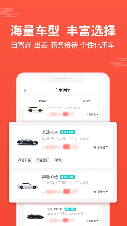 大方租车-免押租车全国连锁品牌 screenshot-5