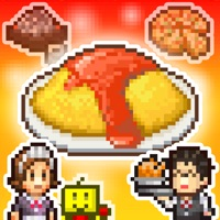 Codes for Cafeteria Nipponica SP Hack