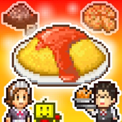 cafeteria nipponica full free download