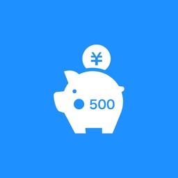 シンプル「500円貯金箱」