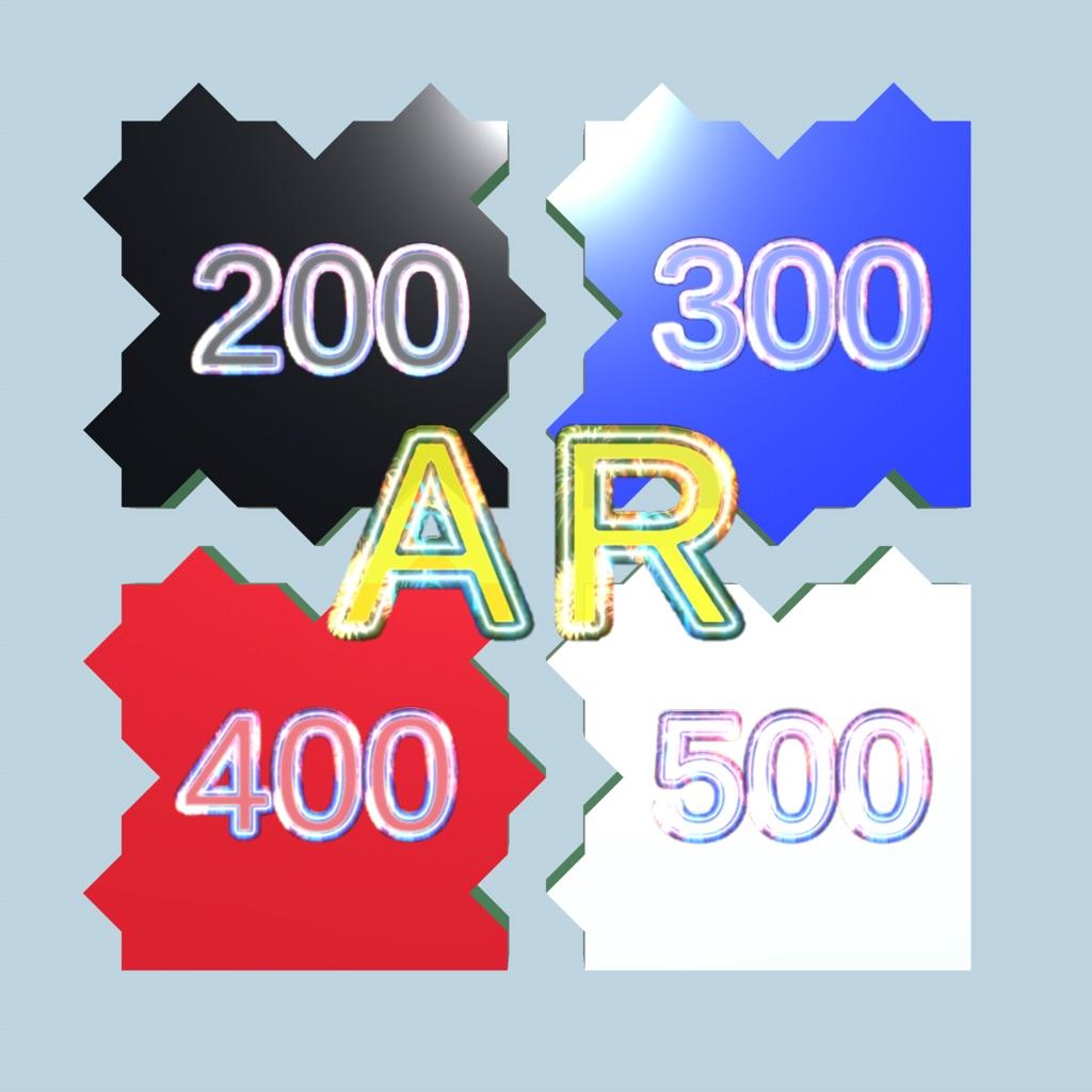 AR Puzzles C hack