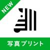 SHIMAUMA PRINT, K.K. - しまうま写真 アートワーク