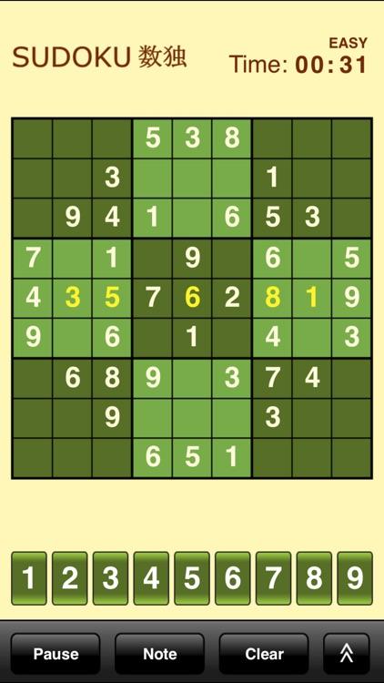 Sudoku SE