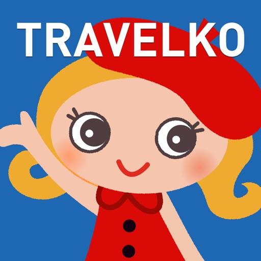 トラベルコ -ホテル/航空券の最安値を比較・予約