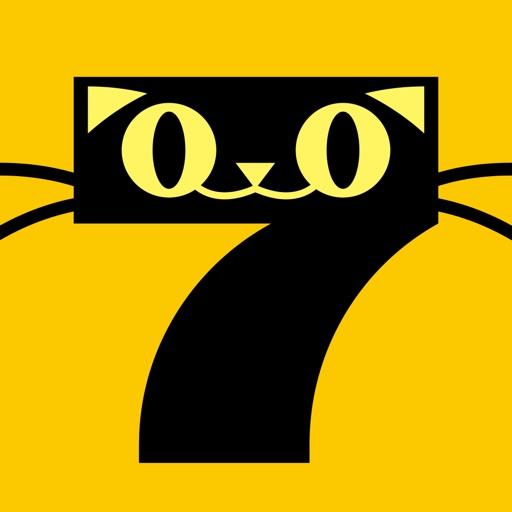 七猫小说-看小说电子书的阅读神器