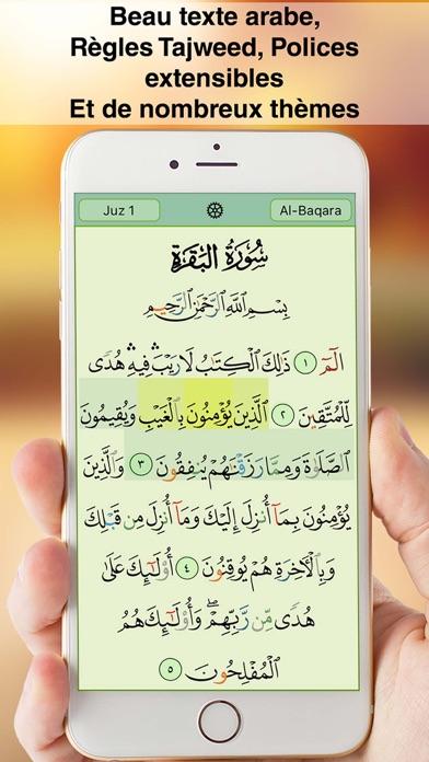Screenshot #1 pour Coran Majeed: القرآن