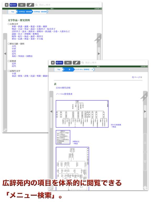 https://is2-ssl.mzstatic.com/image/thumb/Purple124/v4/e2/f4/ac/e2f4acca-464b-6c24-44cb-c0be2d02e97c/mzl.qadwefqs.png/576x768bb.png