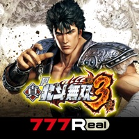 777Real(スリーセブンリアル) [777Real]P真・北斗無双 第3章のアプリ詳細を見る