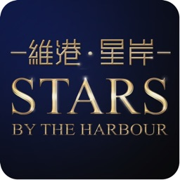 Stars by the Harbour