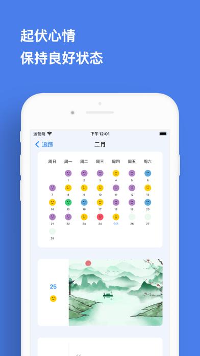 Mindkit-待办事项与备忘清单屏幕截图4