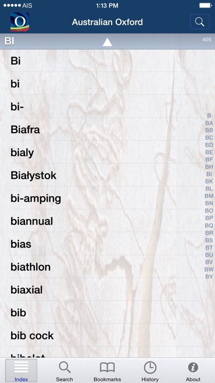 AOD (InApp) screenshot-4
