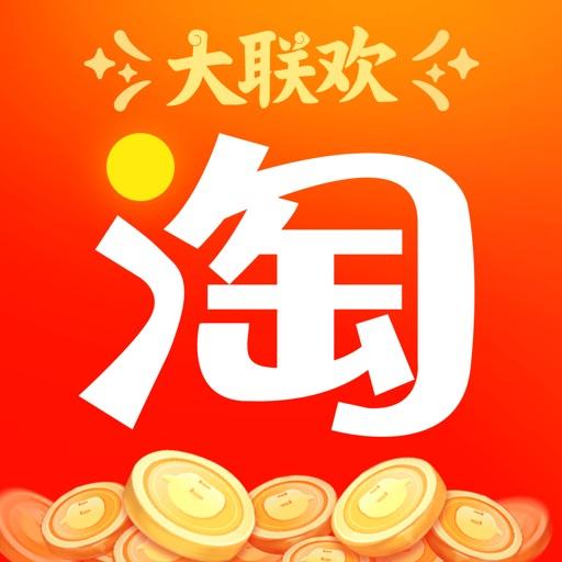 手机淘宝- 购物App