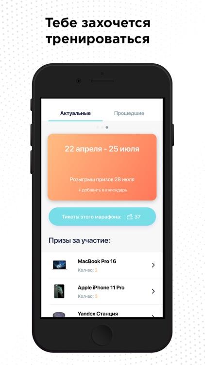 Шпагат Дома screenshot-6