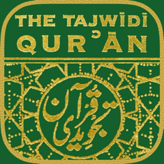 Quran - Tajwidi, Tranliterated
