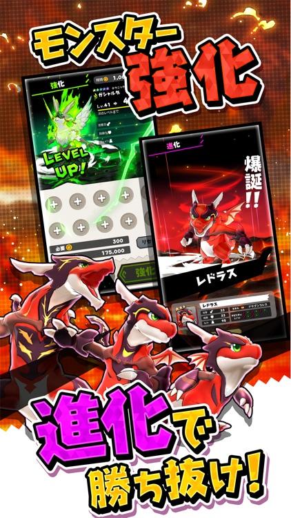 バクレツモンスター screenshot-3
