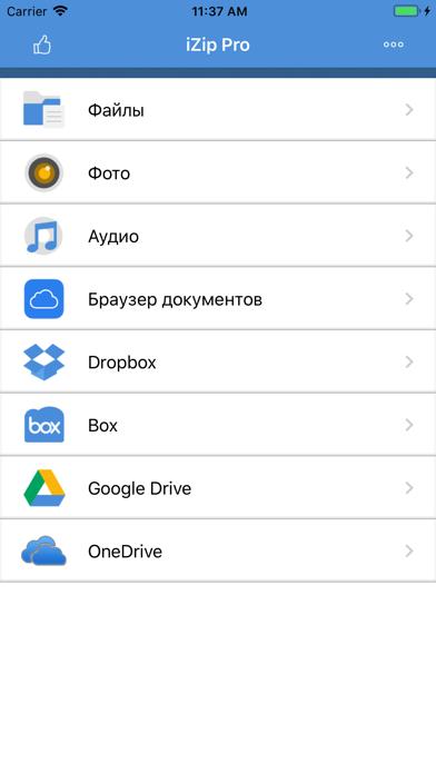 Скриншот №1 к iZip - Zip Unzip Unrar