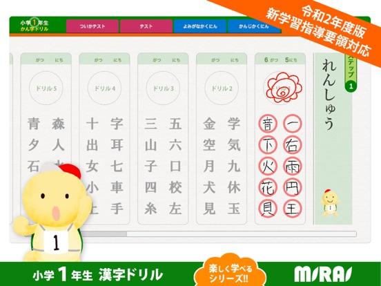 Kanji Workbook for 1st grade