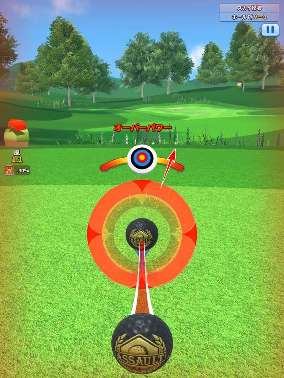 エクストリームゴルフ - 4人対戦のおすすめ画像6