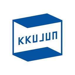 꾸준 - 대한민국 NO.1 정기구독 중개 플랫폼