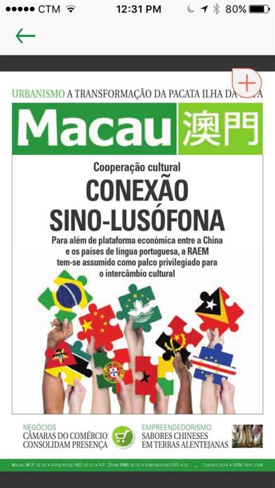 Revista Macau screenshot three