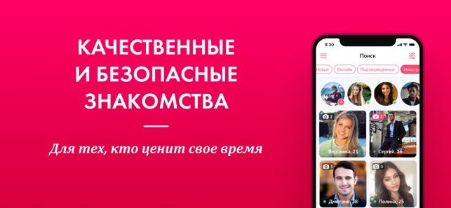 Поиск знакомства любовь ru знакомства полтава телефон секс