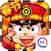 中华铁路-中国首款火车策略经营游戏