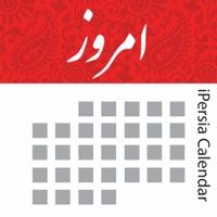 iPersia Calendar Arz تقویم ارز apk