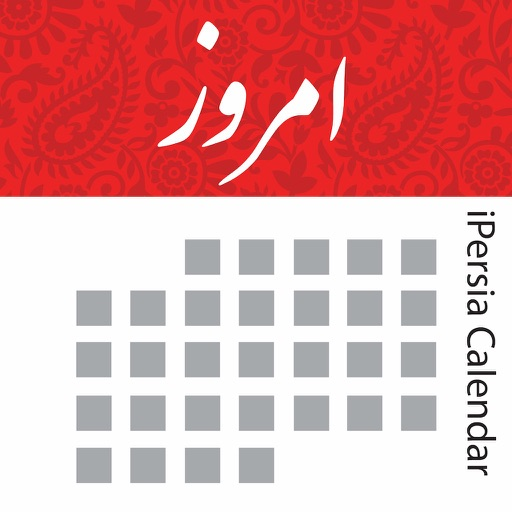 iPersia Calendar Arz تقویم ارز