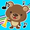 リズムで遊ぼう!動物オーケストラ 2 - 子ども向けゲーム - iPhoneアプリ