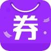 优惠券+返利 = 返利淘:打折淘妈妈喜拼大额券购物app