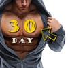 30日間フィットネスチャレンジ - 胸部筋肉 - iPhoneアプリ