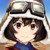 荒野のコトブキ飛行隊  大空のテイクオフガールズ! - iPadアプリ