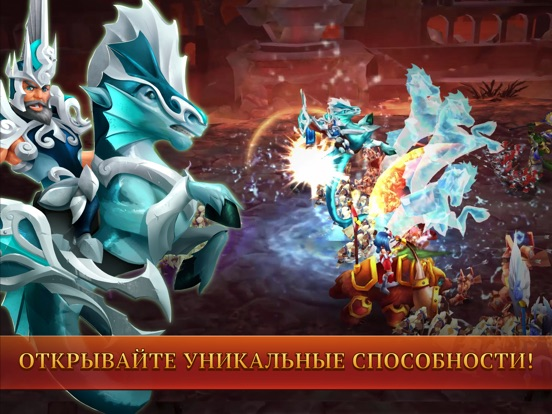 Скачать игру Wartide: Heroes of Atlantis