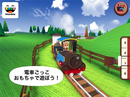 トッカ・トレイン(Toca Train)のおすすめ画像1