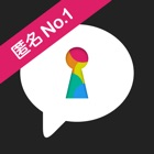 HONNE -本音が言える匿名つぶやき&お悩み相談アプリ icon