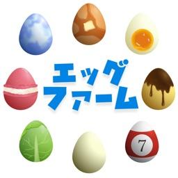 エッグファーム -どこまでもくっつくタマゴのゲーム