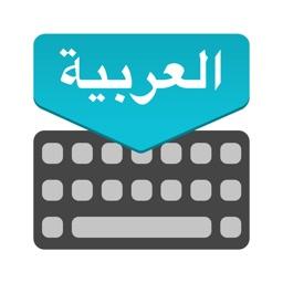 Arabic Keyboard : Translator