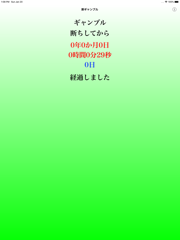 https://is2-ssl.mzstatic.com/image/thumb/Purple124/v4/f1/9d/f6/f19df68d-4b54-529f-4f6f-7a4ae17703a5/pr_source.png/576x768bb.png